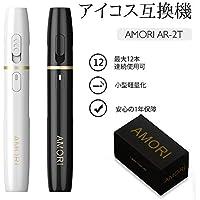 【2018年最新モデル】Amori AR-2T アイコス iQOS 2.4 plus 互換品 連続使用可能 加熱式電子タバコ 1年間品質保証 互換 ブラック