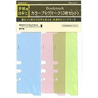 レイメイ藤井 ダヴィンチ 手帳用リフィル カラーブックマーク 3枚入り A5 DAR4521