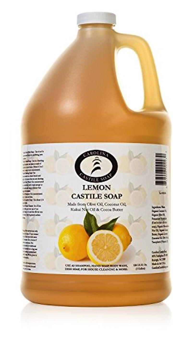 火曜日陰気紫のCarolina Castile Soap レモンカスティーリャ石鹸 1ガロン