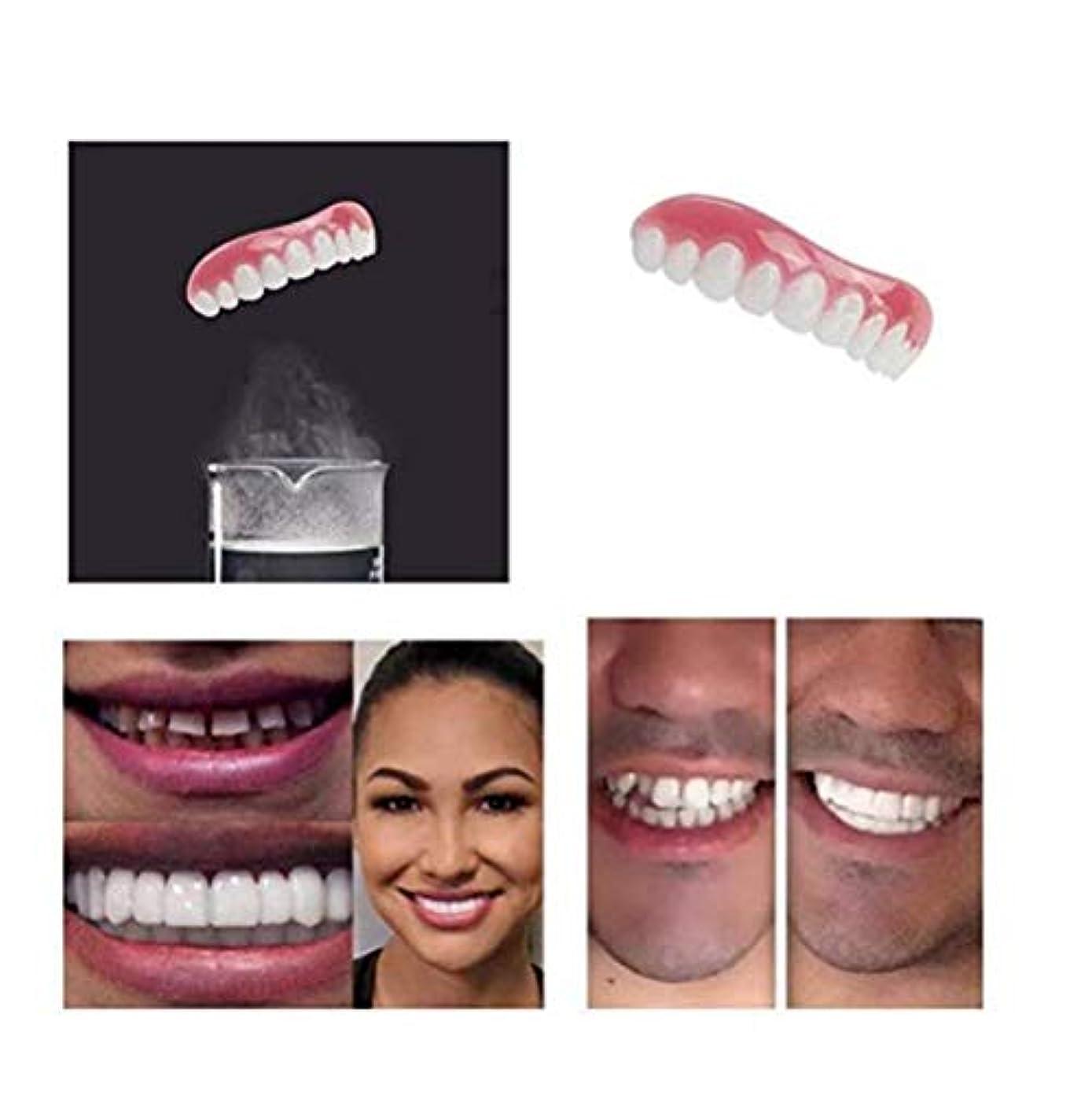 ゼロ鉄過激派快適なフィットフレックス化粧歯義歯歯のトップ化粧ベニアホワイトニングスマイルデンタル