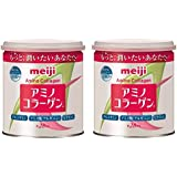 明治 アミノコラーゲン 缶タイプ 200g×2
