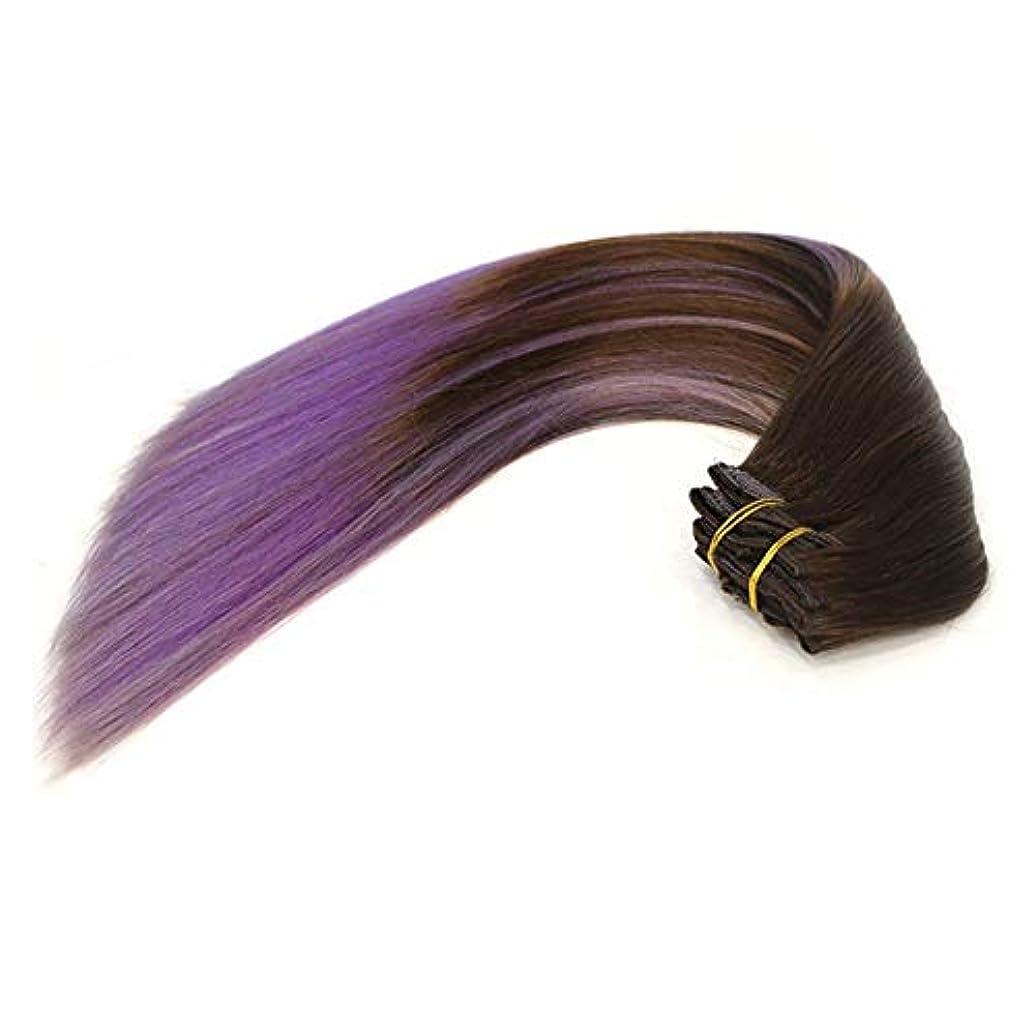 本物のはげ受付WASAIO パープル)ヘアエクステンションクリップ裏地なし髪型の交換、Unbowedヘアエクステンションヘッド総8本かつら(17