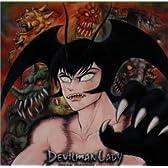 デビルマンレディー オリジナル・サウンドトラック 完全版