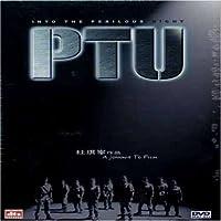 ジョニー・トー PTU  香港版DVD