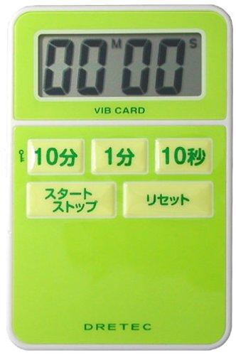 震えてお知らせ バイブレーション機能付き カード型デジタルタイマー 「バイブガード」 グリーン T-155GN