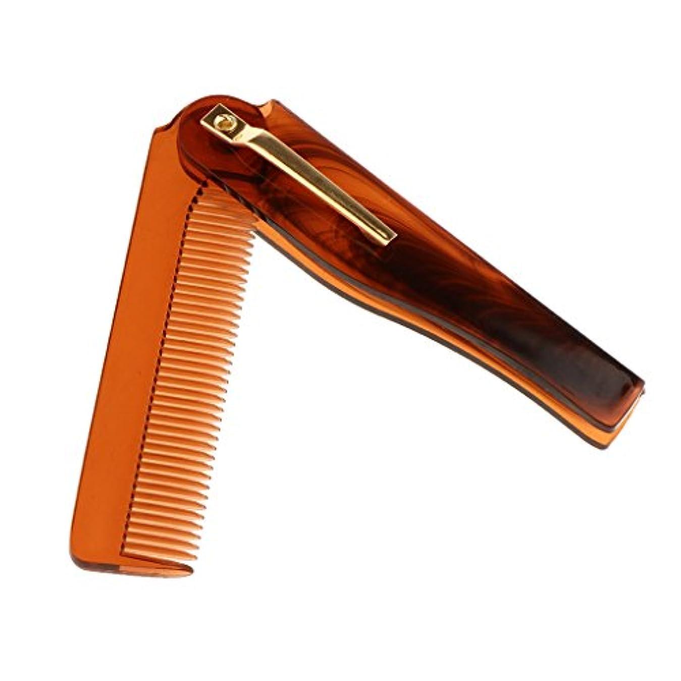 感情おっと診断するToygogo ひげ剃り 髭剃り櫛 髭剃りコーム エッジ削り 用品 メンズ メイク アクセサリー 2個セット