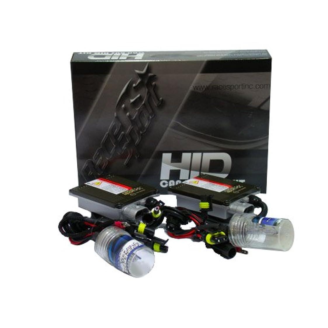 市町村時代遅れここにRace Sport H11-6K-G1-CANBUS Race Sport G1 HID Single Beam Conv Kit - Bright White