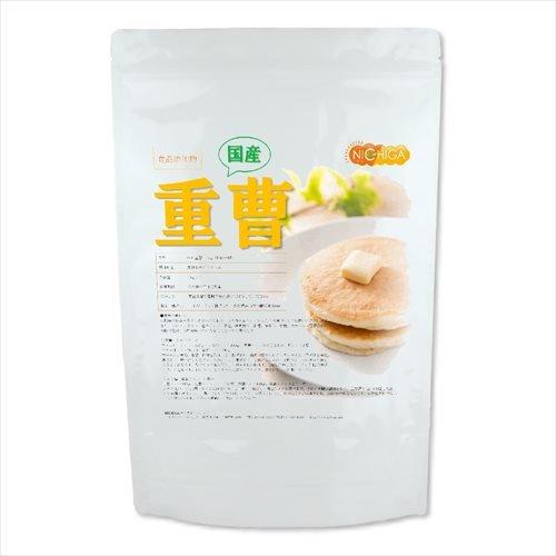 旭硝子製 重曹 1kg(炭酸水素ナトリウム)食品添加物(食品用)国産重曹[01] NICHIGA(ニチガ)
