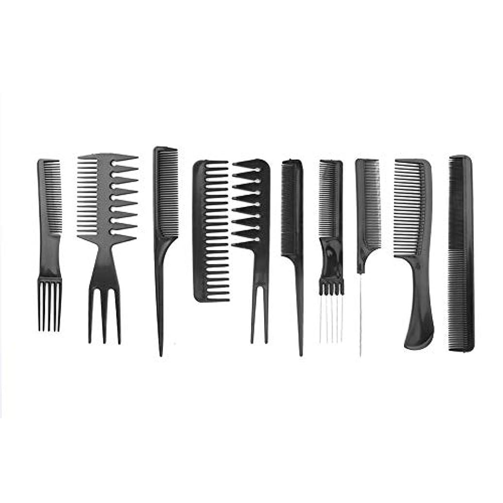 スクワイア舌な純粋にプロのヘアスタイリングコームサロンサロン理髪コーム