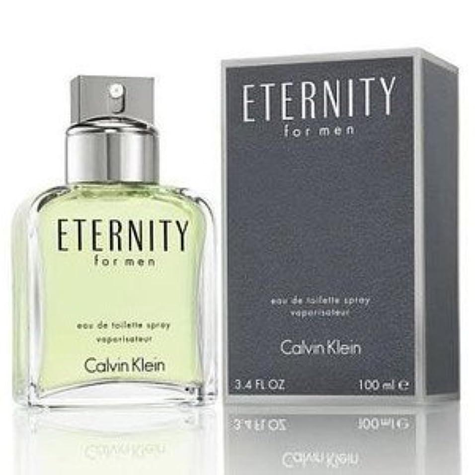 攻撃リレー精神的に【CALVIN KLEIN (カルバン クライン)】 ETERNITY FOR MEN エタニティ フォーメン 100ml EDT SP 香水