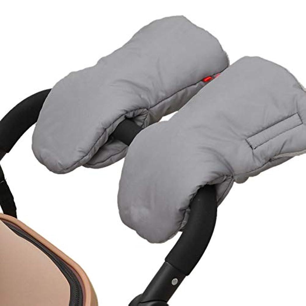 議会単位ゴシップSODIAL 冬ベビーカー手袋 プラスベルベット 防風レインカバー 寒さを防ぐ 暖かい手袋 寝袋クッション手袋ベビーカーアクセサリー グレー