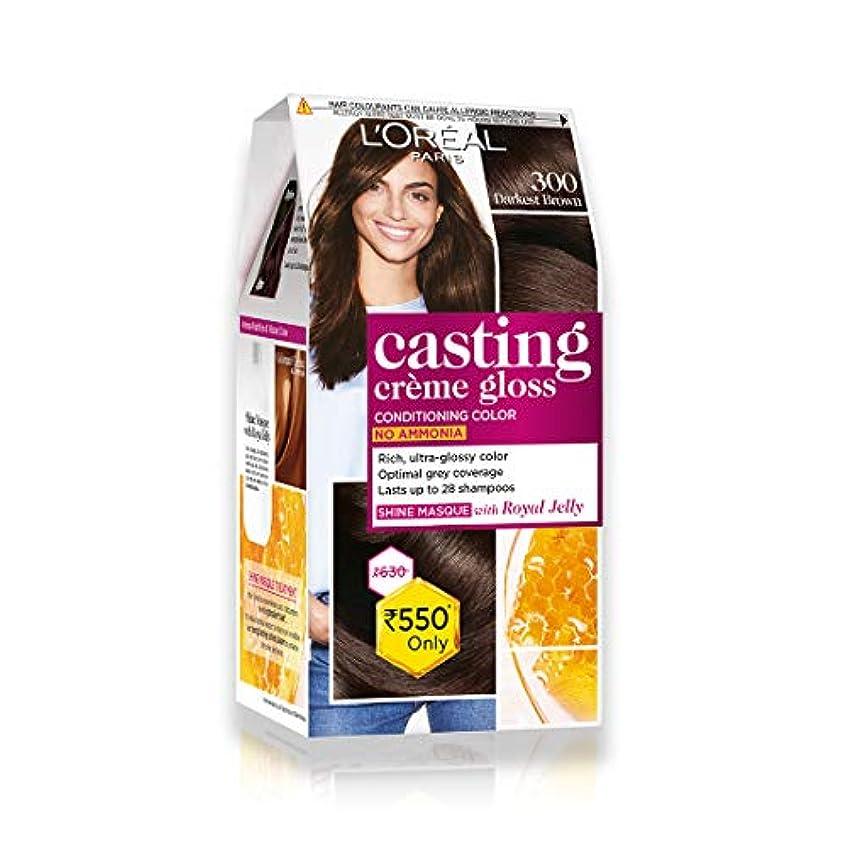 克服する私たち欠陥L'Oreal Paris Casting Creme Gloss Hair Color, Darkest Brown 300, 87.5g+72ml