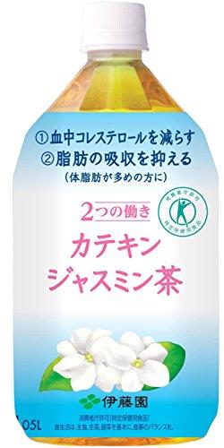 2つの働き カテキンジャスミン茶 12.6L