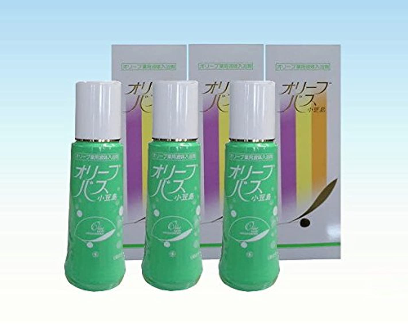 ラベ安定した健全オリーブバス薬用液体入浴剤 ちょっぴりお得な3本セット