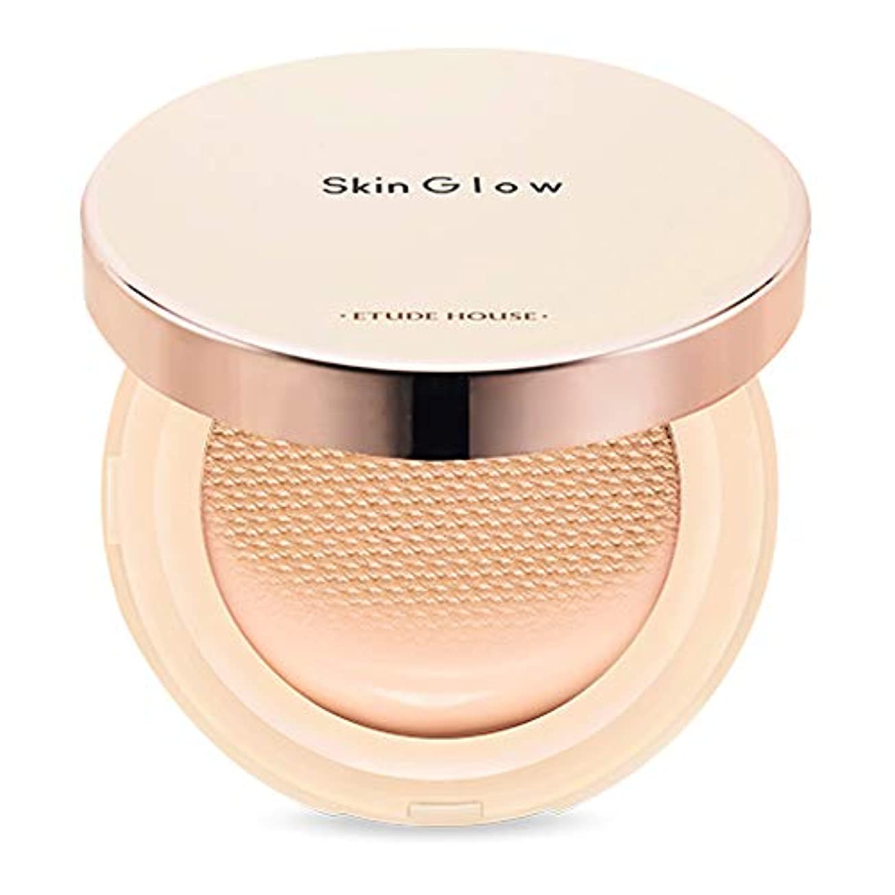 制限された口頭終了するEtude House Skin Glow Essence Cushion SPF50+/PA++++ エチュードハウス スキン グロー エッセンス クッション (# N04 Neutral Beige) [並行輸入品]