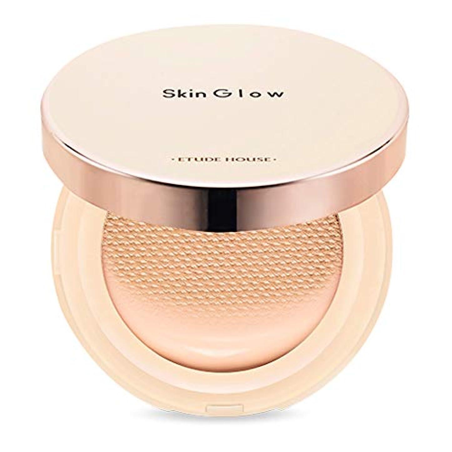 小さいぜいたく故国Etude House Skin Glow Essence Cushion SPF50+/PA++++ エチュードハウス スキン グロー エッセンス クッション (# N04 Neutral Beige) [並行輸入品]