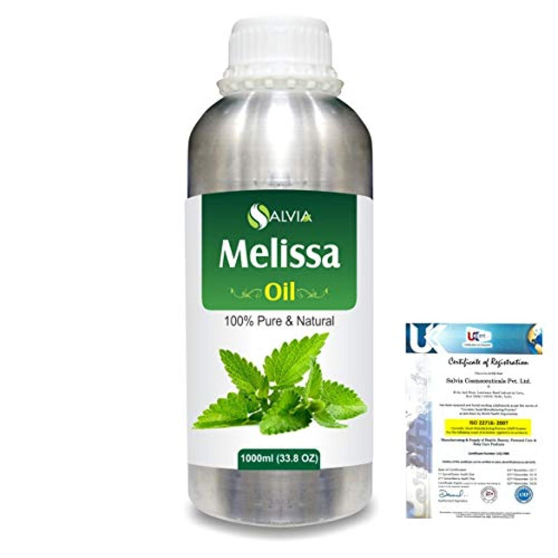 メンタリティ苛性効率的Melissa (Melissa officinalis) 100% Natural Pure Essential Oil 1000ml/33.8fl.oz.