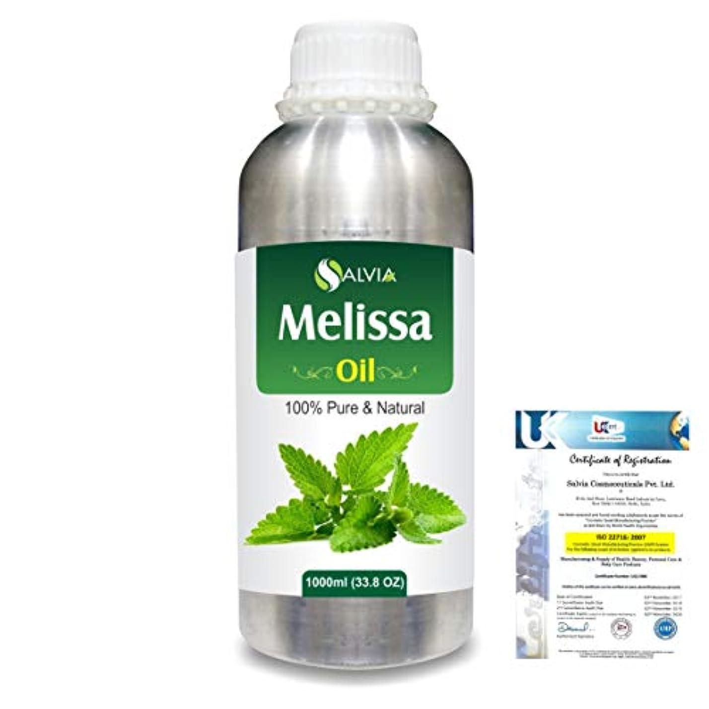 ゆでる廃棄回想Melissa (Melissa officinalis) 100% Natural Pure Essential Oil 1000ml/33.8fl.oz.