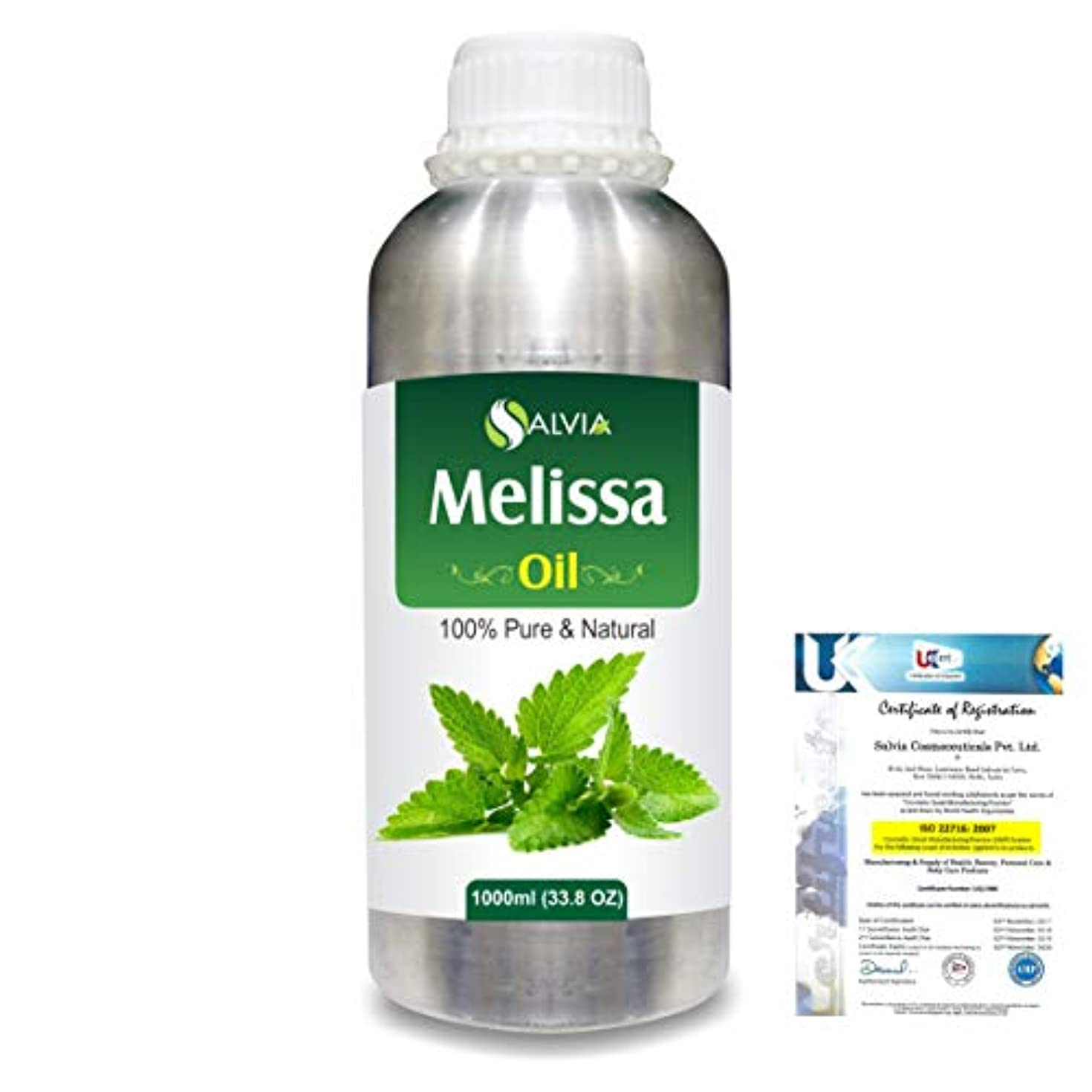 所持数字一杯Melissa (Melissa officinalis) 100% Natural Pure Essential Oil 1000ml/33.8fl.oz.