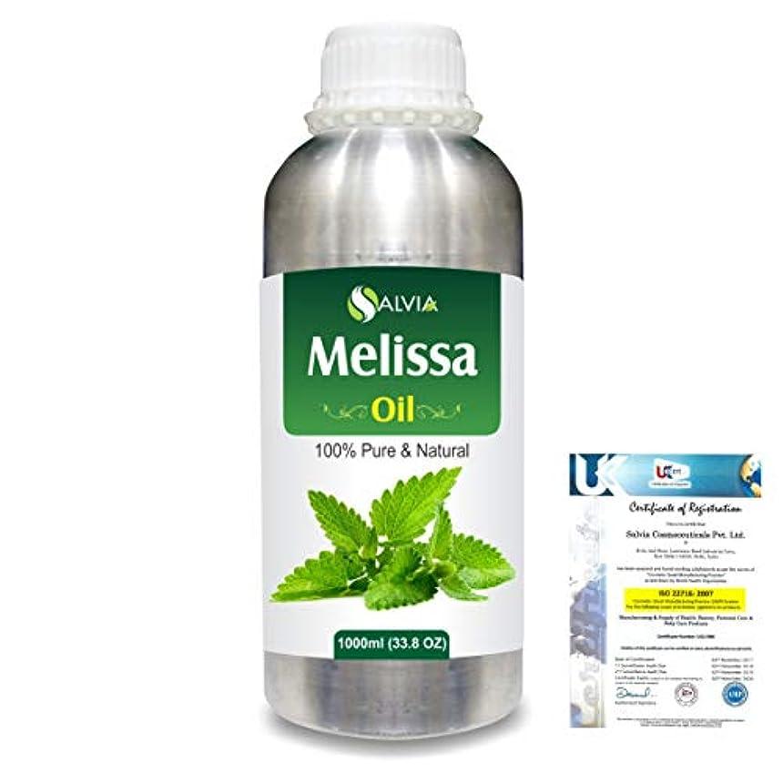してはいけないふつう魅惑するMelissa (Melissa officinalis) 100% Natural Pure Essential Oil 1000ml/33.8fl.oz.