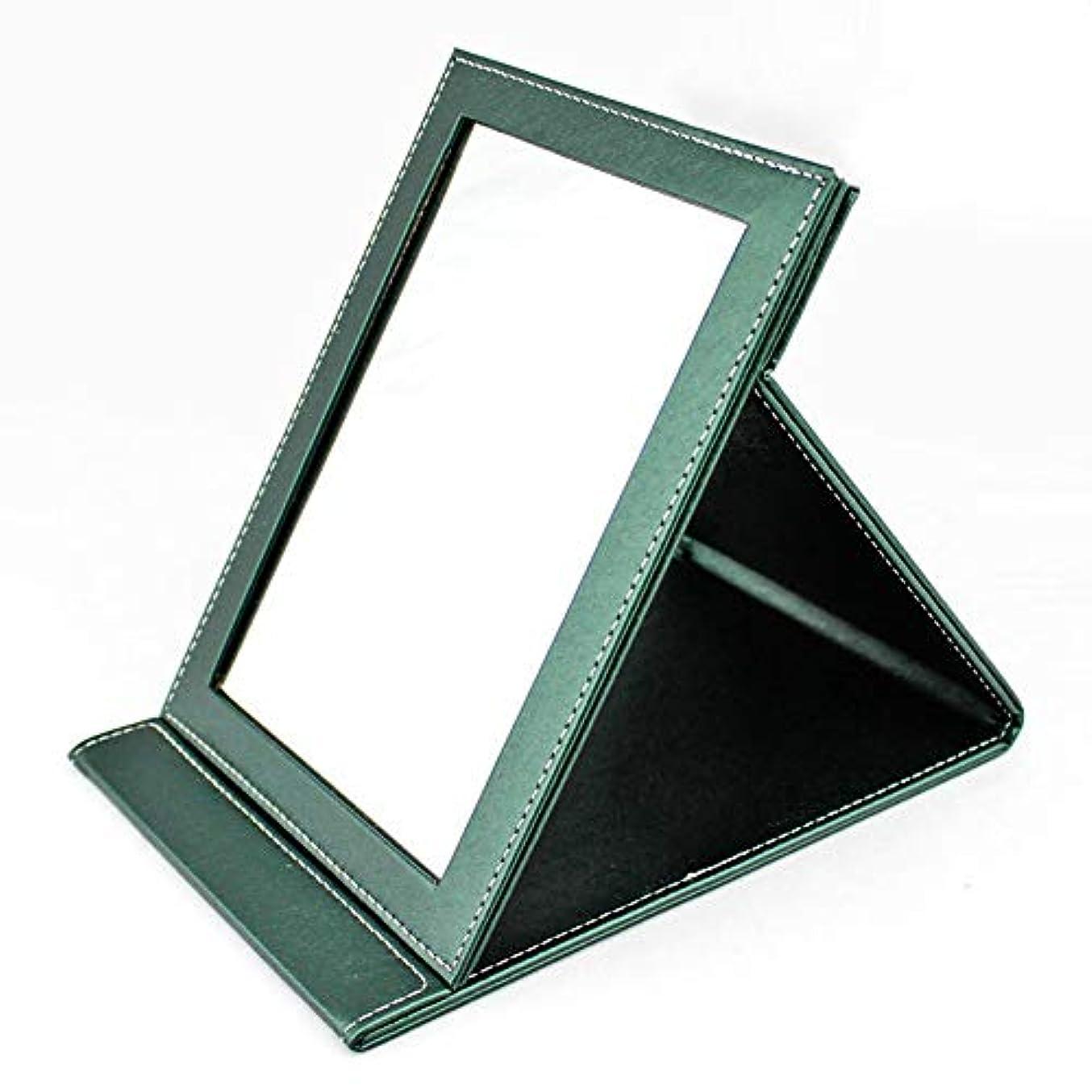 拾う成長する統合化粧鏡 卓上鏡 折りたたみ鏡 スタンドミラー 角度調整自由自在 上質PUレザー使用,緑色