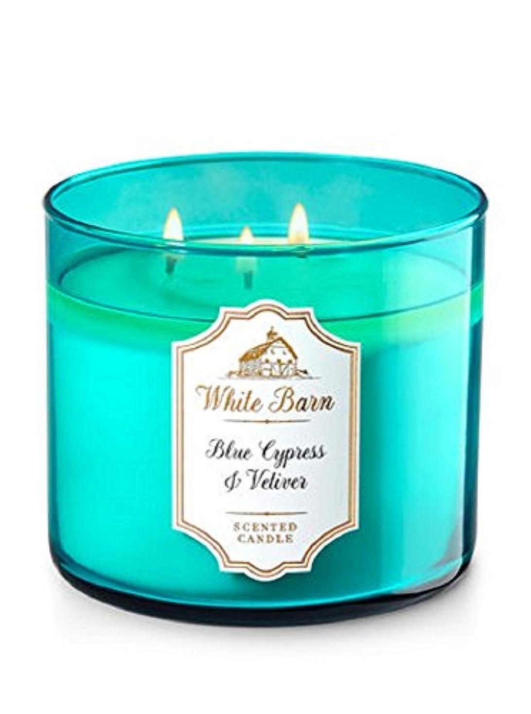 感動する膨らみ神経障害Bath & Body Works 3-wick Candle inブルーCypress Vetiver