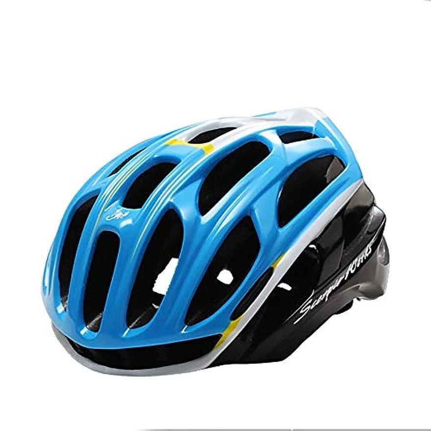 レンチいちゃつく雇うSafety 4 dポリッシュ青と白の自転車用ヘルメット乗馬用ヘルメット自転車用ヘルメットマウンテンバイク乗馬用具屋外電気自動車用ヘルメットオートバイ用ヘルメット (Size : M)