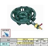 鋳物バーナー(小)MDX-10・都市ガス
