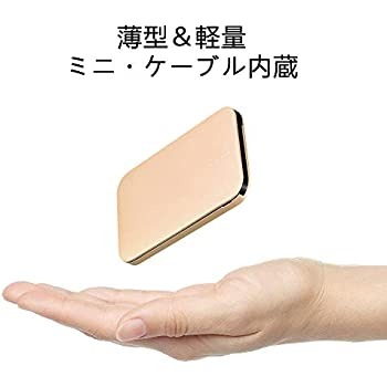 MOXNICE モバイルバッテリー ケーブル内蔵 8000mAh 大容量 小型 軽量 薄型 コンパクト 急速充電 ライトニング スマホ 充電器 iPhone & Android対応(ゴールド) …