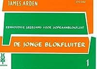 James Arden: De Jonge Blokfluiter 1