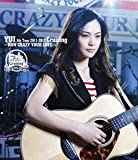 Cruising~HOW CRAZY YOUR LOVE~(Blu-ray Disc)/