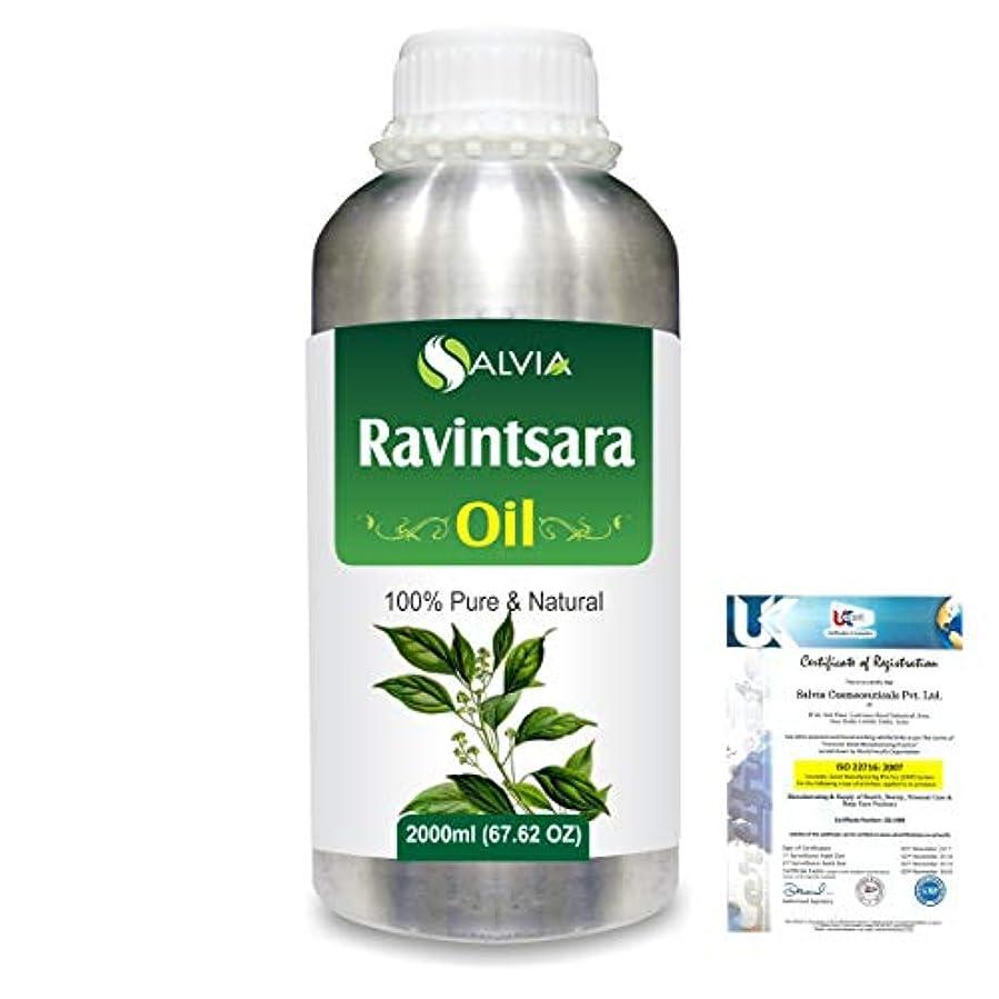 安全なディスク含めるRavintsara (Cinnamomum Camphora) 100% Natural Pure Essential Oil 2000ml/67 fl.oz.