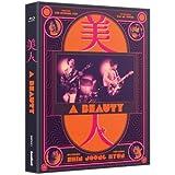 韓国映画Blu-ray (シン・ジュンヒョン)/ 『美人(?? )- A BEAUTY』