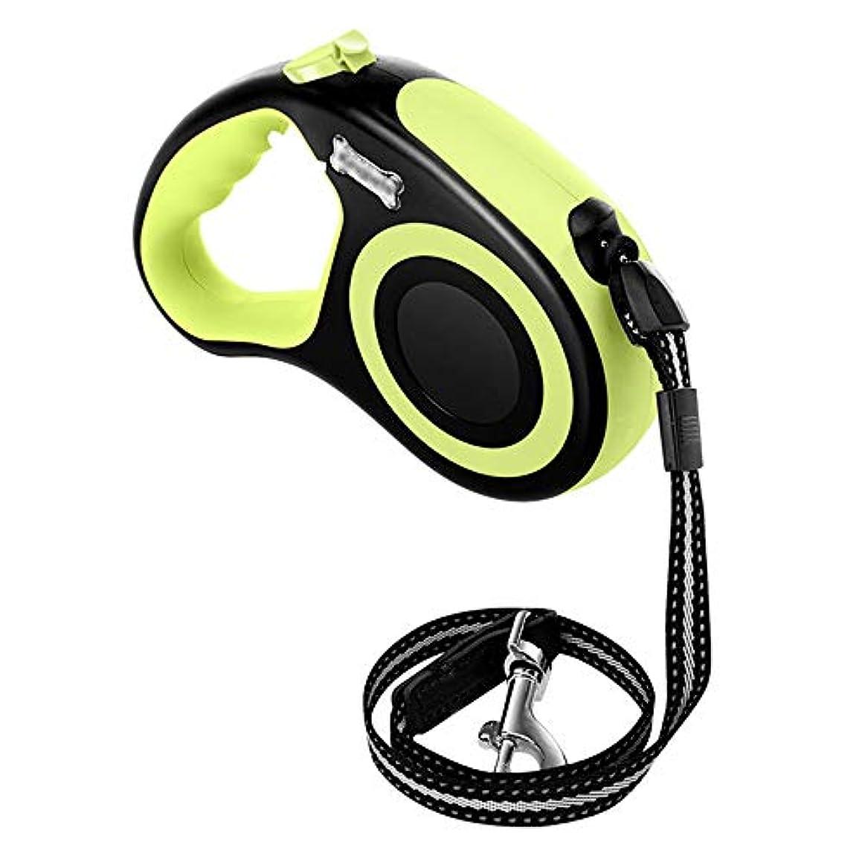 赤字香ばしい引用自動伸縮牽引ロープ、10フィート、16フィート反射犬ウォーキングトラクションミディアム - ラップのない小さな犬の鎖 (色 : Green-3M)