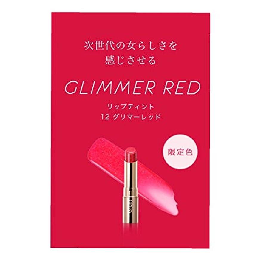 【オペラ(OPERA)】ティントオイルルージュ 限定色 12 グリマーレッド