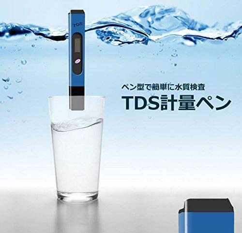 1stモール ペン型 TDS計量ペン 水質テスター 簡単 水族館 漁業 プール 水 汚れ 汚染 チェッカー 検査 ST-TDS-1
