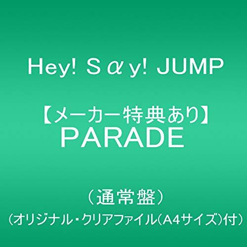 【メーカー特典あり】 PARADE (通常盤) (オリジナル・クリアファイル(A4サイズ)付)