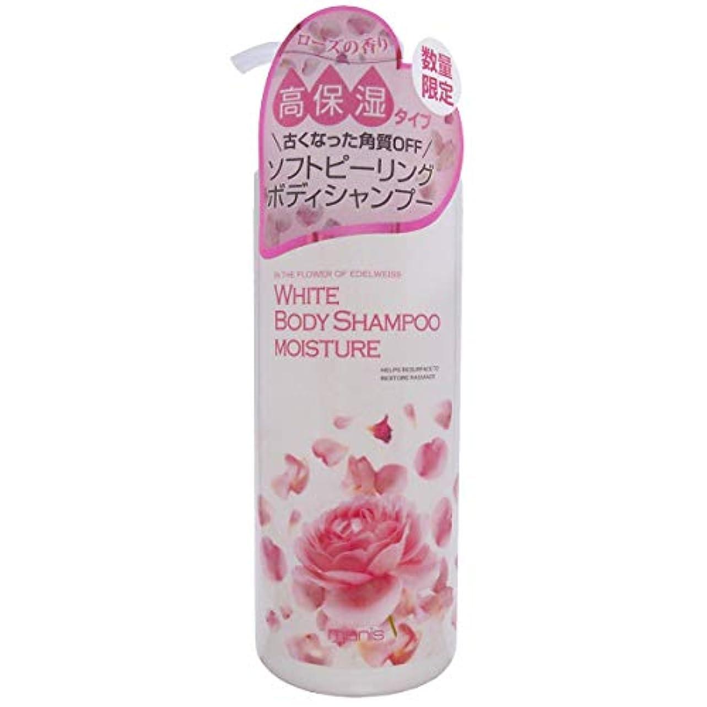 ディーラー酸化物ジャニスマニス ホワイトボディシャンプー 高保湿?ローズの香り (450mL)
