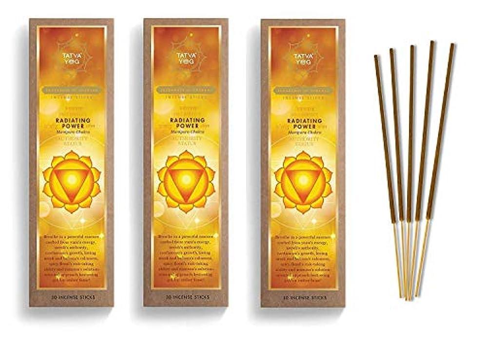 騒ぎスキム花輪Radiating Power Long Lasting Incense Sticks for Daily Pooja|Festive|Home|Scented Natural Agarbatti for Positive...