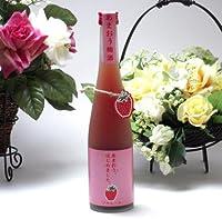 6本セット 篠崎 福岡産ブランドあまおう100%使用 あまおう梅酒はじめました。 500ml×6本