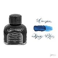 Diamine 80mlボトル噴水ペンインク、Misty Blue by Diamine