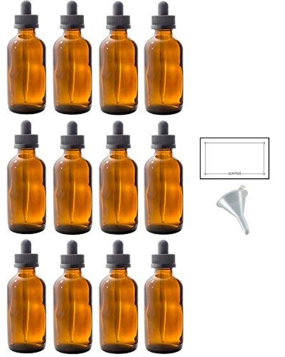折り目勧告同一の4 oz Amber Glass Boston Round Dropper Bottle (12 pack) + Funnel and Labels for essential oils, aromatherapy, e-liquid...