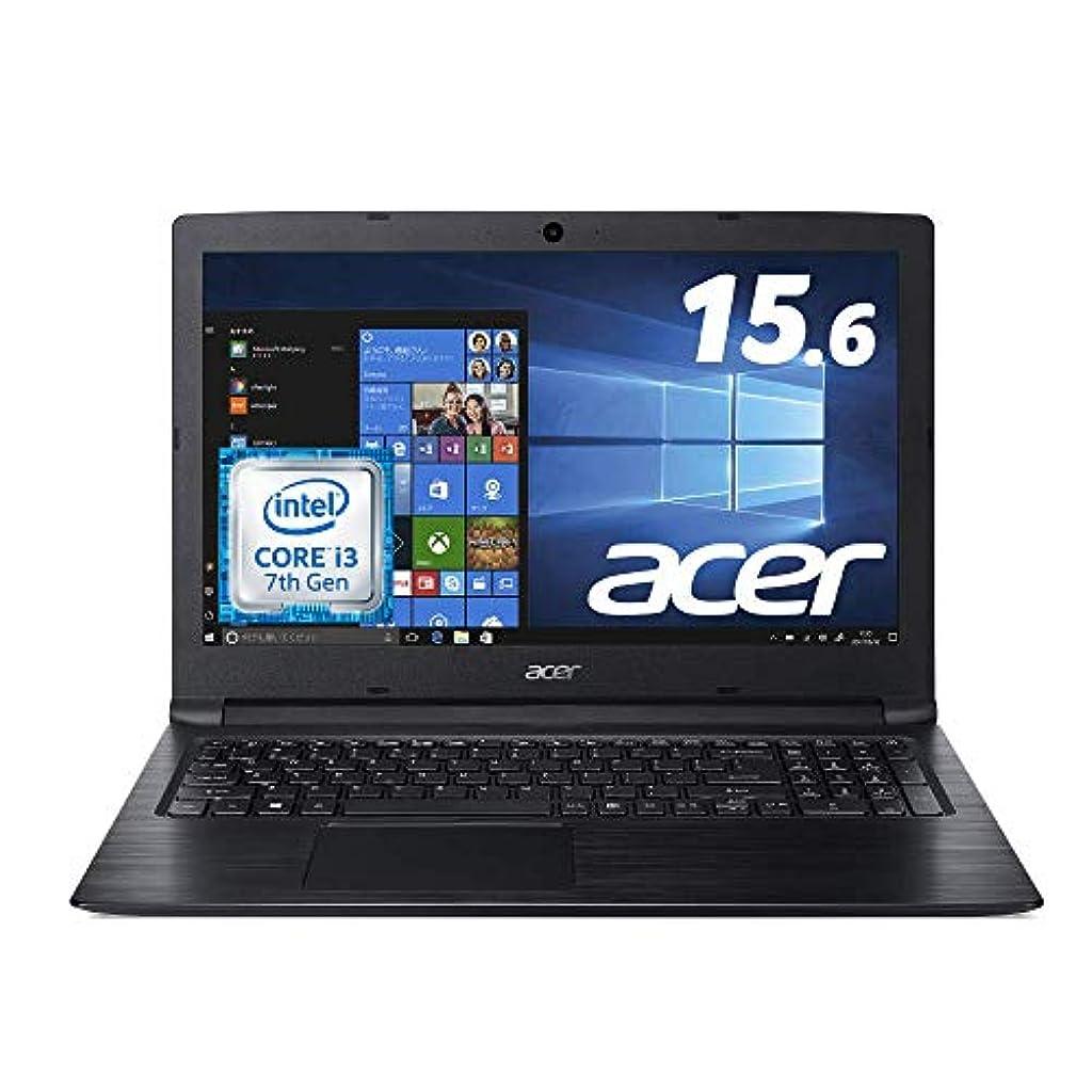 以来祈り銀Acer ノートパソコンAspire 3 A315-53-N34G/K Corei3-7020U 4GB  500GB ドライブ無 15.6型 Windows 10