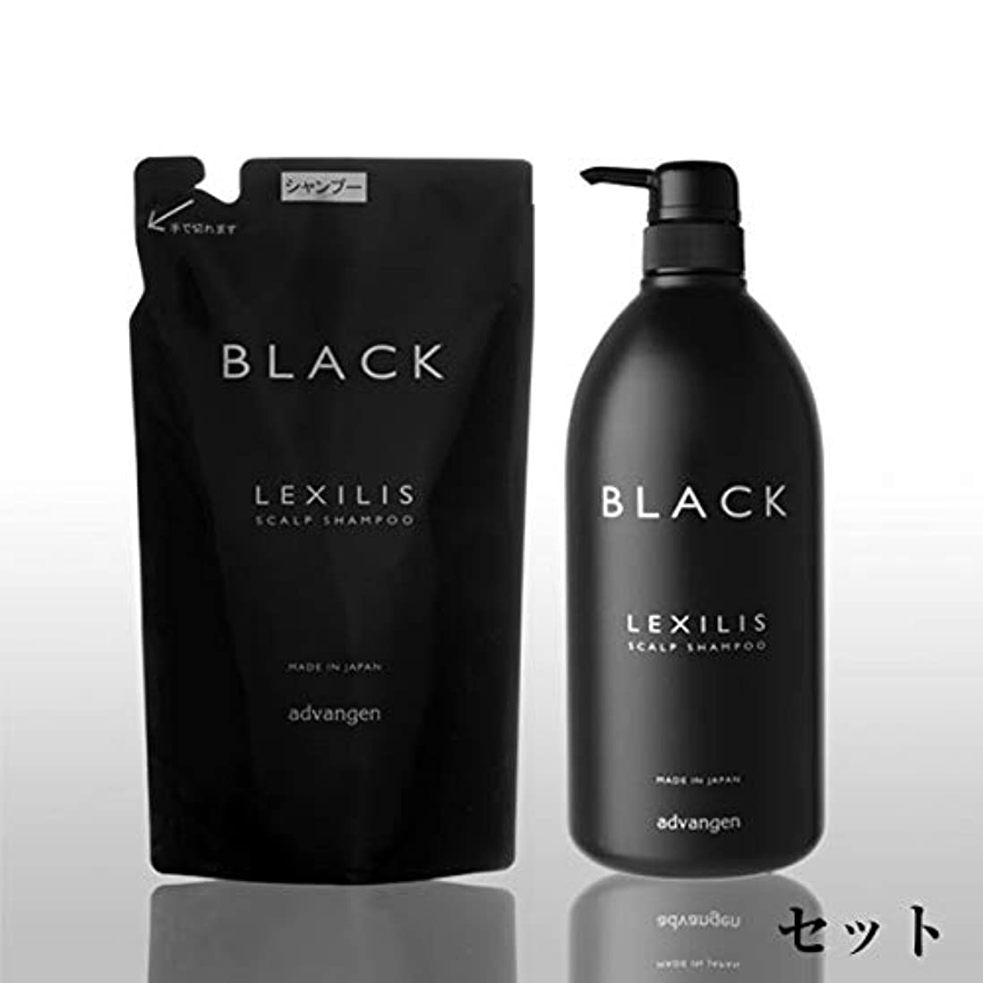 小道節約するベースレキシリス.ブラック スカルプシャンプー(1000mL) 詰替用リフィル(700mL) セット