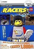 eプライスシリーズ レゴ・レーサー