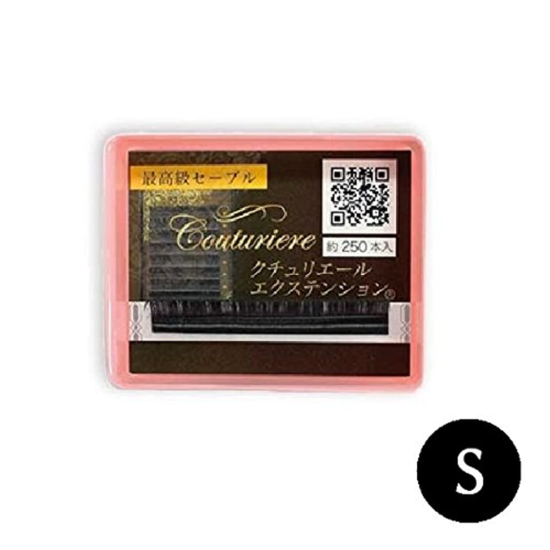 インテリア背骨凍結まつげエクステ マツエク クチュリエール Sカール (1列) (0.15mm 6mm)