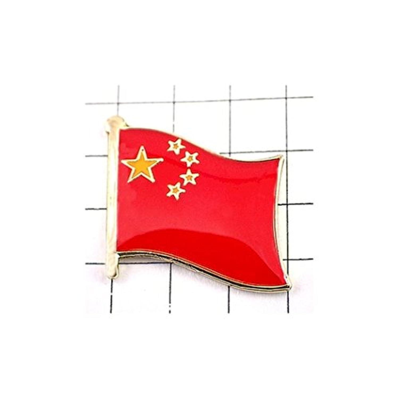 ピンバッジ 中国国旗デラックス薄型キャッチ付き中華人民共和国チャイナ星 ピンズ PEOPLES REPUBLIC OF CHINA PRC FLAG ピンバッチ
