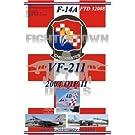 1/32 F-14A VF-211 チェックメイツ イラク戦争