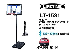 LIFETIME ライフタイムバスケットゴール LT-1531 ポールパッド付き