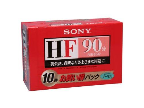 ソニー 一般用オーディオカセットテープ HF (ノーマルポジション 90分 10巻パック) 10C-90HFB